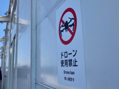 JDLドローンレースin福岡_b0147922_15321202.jpg