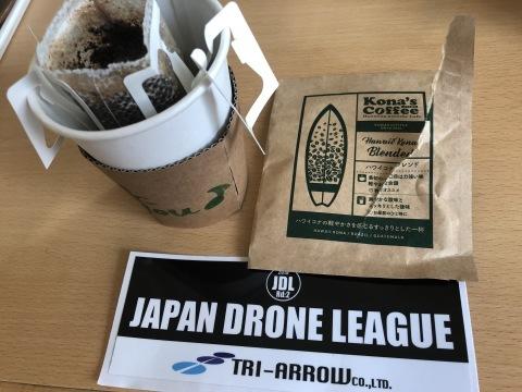 JDLドローンレースin福岡_b0147922_15512085.jpg