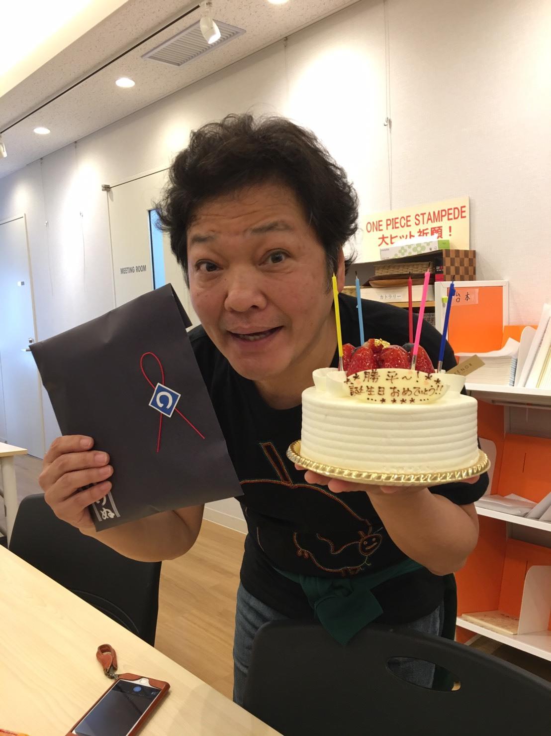 みんなで54歳を祝いました‼️_a0163623_23005872.jpg