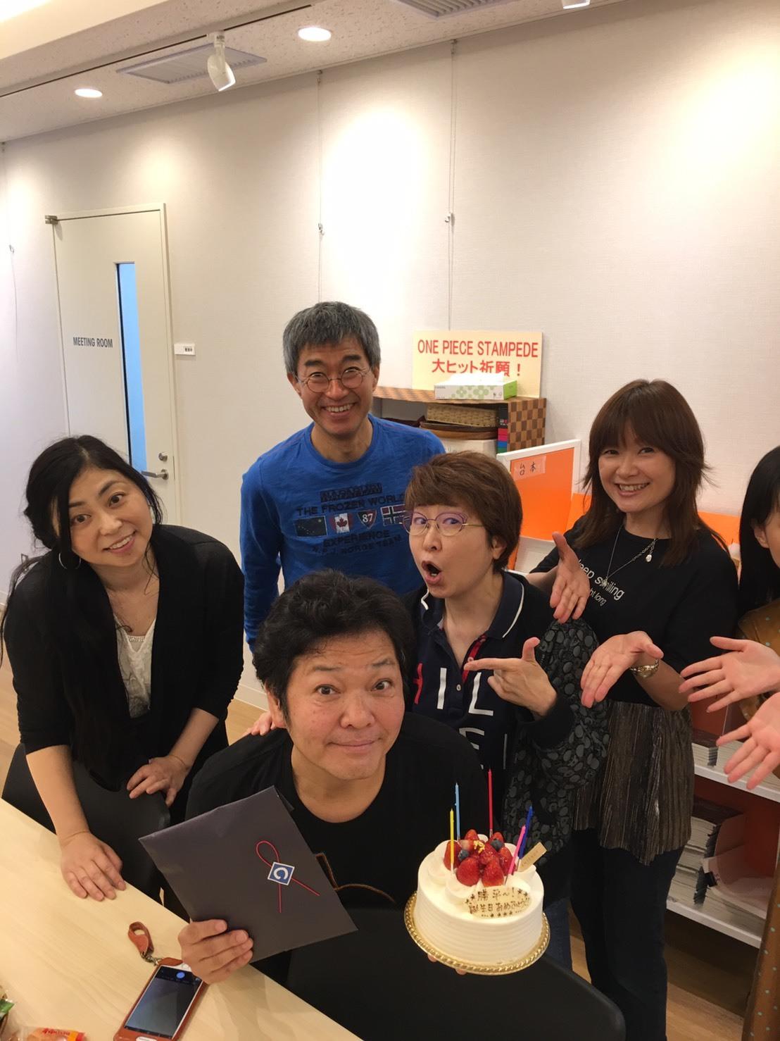 みんなで54歳を祝いました‼️_a0163623_23010333.jpg