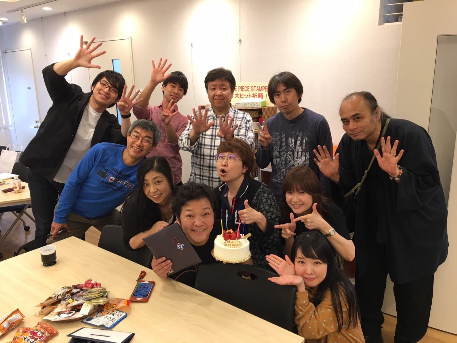 みんなで54歳を祝いました‼️_a0163623_23010705.jpg