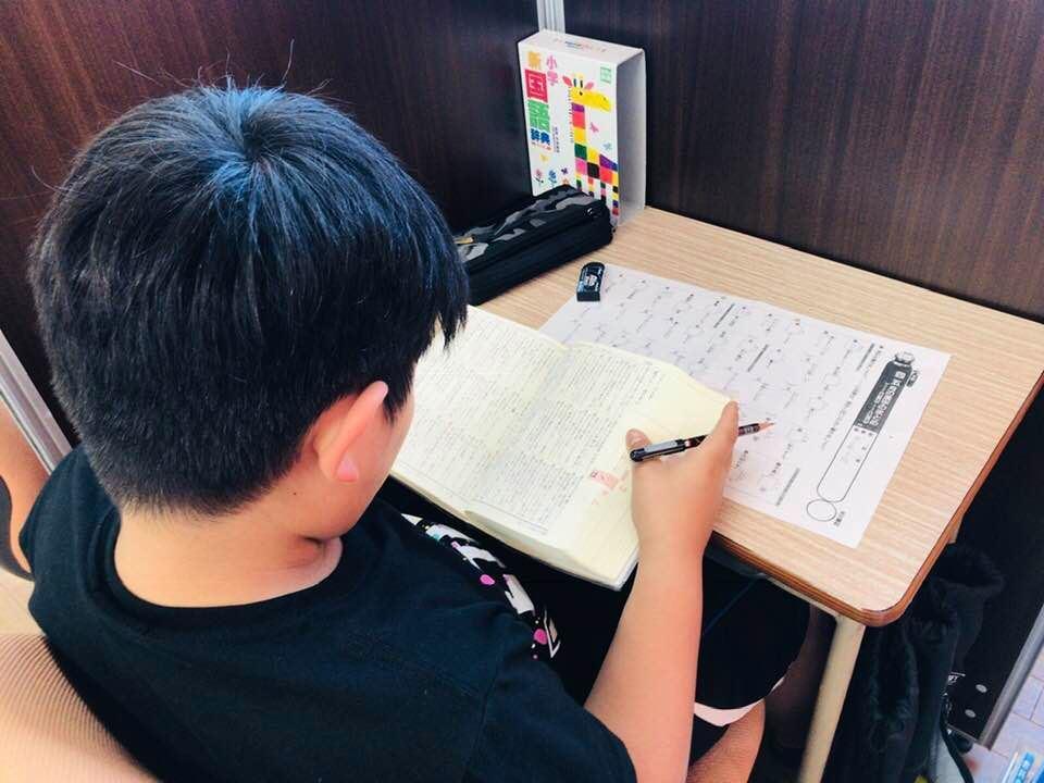 【小学生】自学自習スペース 活用法_b0219726_17410337.jpg