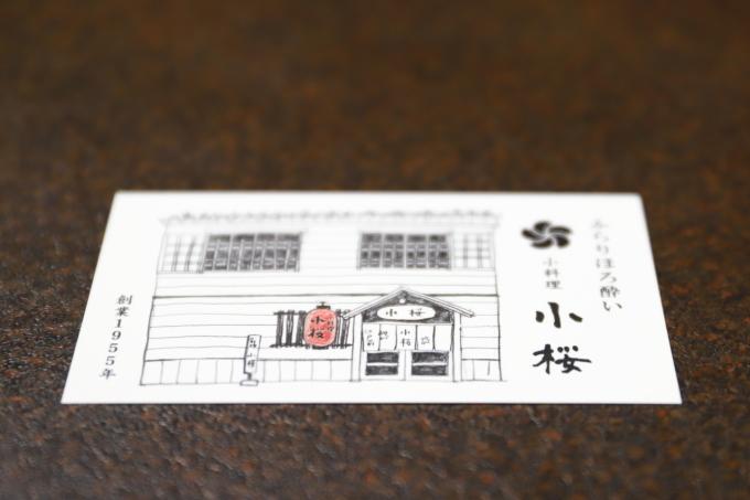 *沖縄*「小料理 小桜」沖縄旅行 - 7 -_f0348831_03575816.jpg