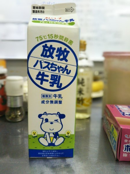 知って得する牛乳物語、終了ご報告_b0297136_16200532.jpg