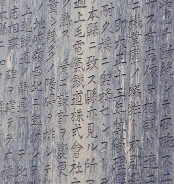坂東大橋旧橋梁と上毛電気鉄道未成線_e0030537_23484250.jpg