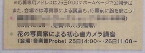 f0211837_19371777.jpg