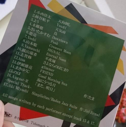牡蠣~CD到着_f0373339_12284825.jpg