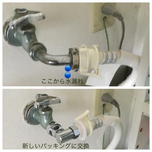 ホームパーティ &  定期的拭き掃除にトライ & 水漏れ!_a0084343_11311778.jpeg