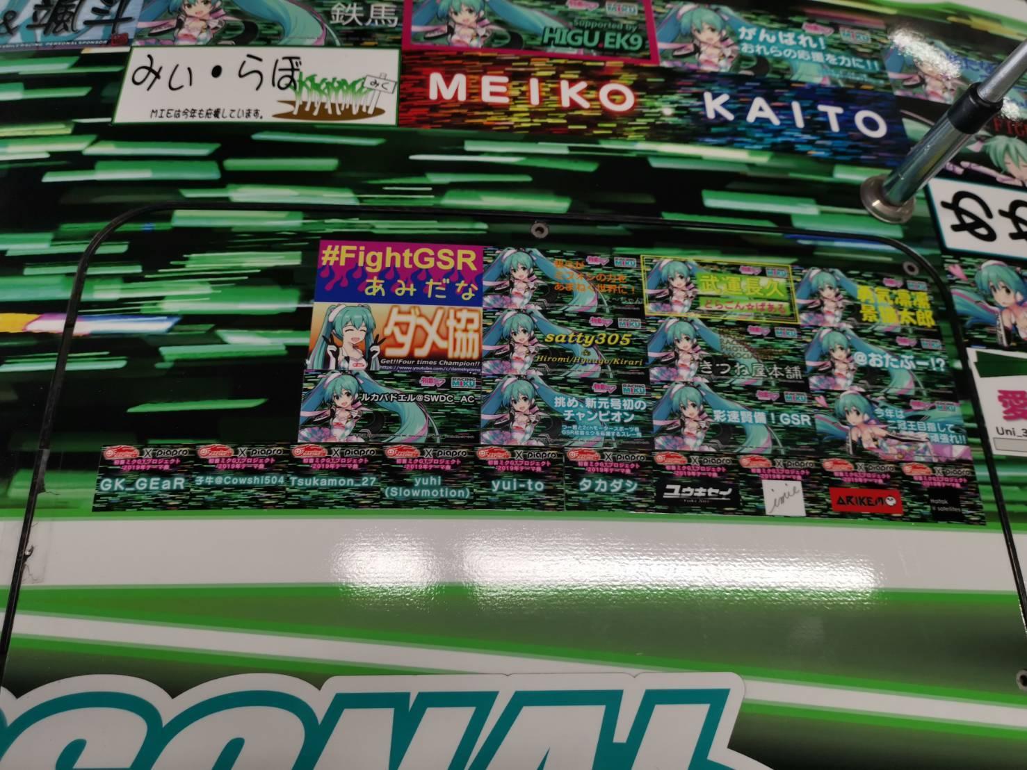 【SUPER GT Round3 鈴鹿】レーススケジュール_e0379343_16370177.jpg