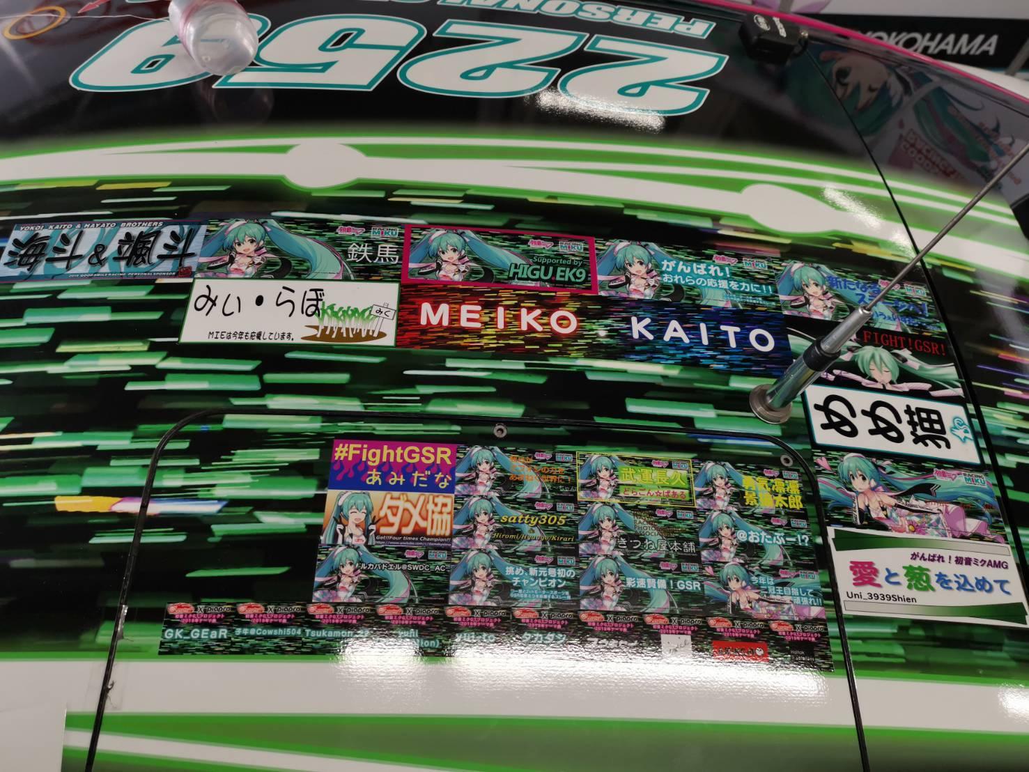 【SUPER GT Round3 鈴鹿】レーススケジュール_e0379343_16370569.jpg