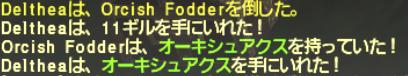 二垢奮闘記 そのさん_e0401547_17542741.png