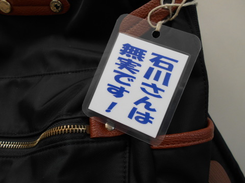 石川一雄さんは無実です_b0050651_08502802.jpg