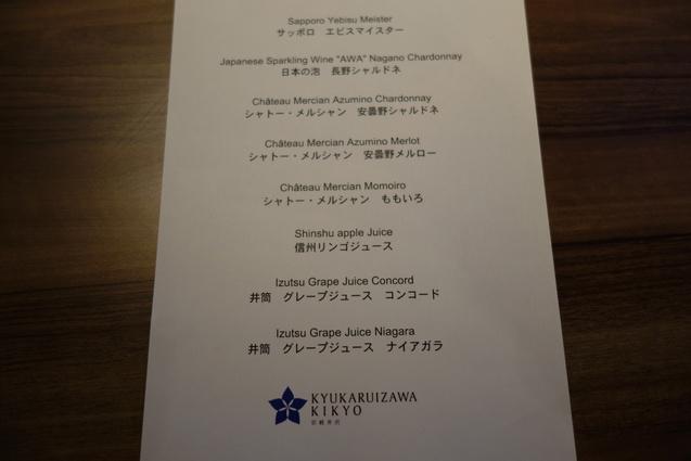 まるで初夏@「旧軽井沢桔梗キュリオ・コレクション・オブ・ヒルトン」 (3)_b0405262_20411966.jpg