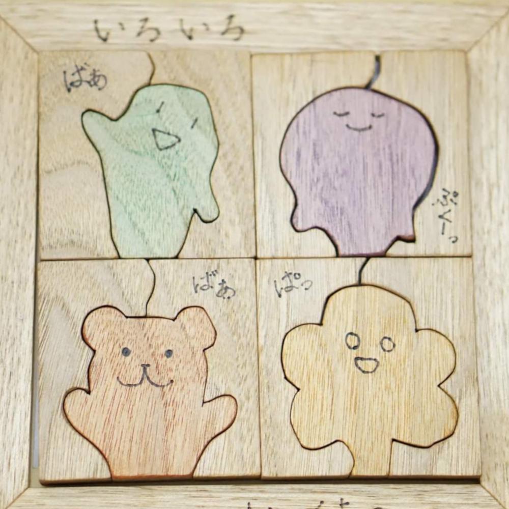 木のパズル講座@雑司ヶ谷_d0075863_10295722.jpg