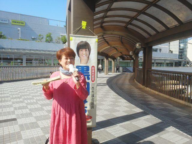 🌞 ピーカン 🌞 の川西能勢口から (*^−^)ノ 川西西友前  暑くなりました 💦_f0061067_23100312.jpg