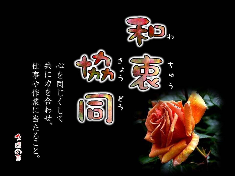f0214467_10304050.jpg