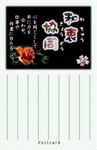 f0214467_10310577.jpg
