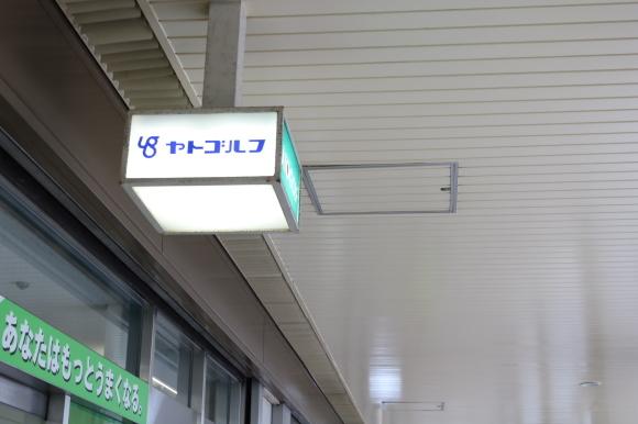 大阪駅前第2ビル_c0001670_21351447.jpg