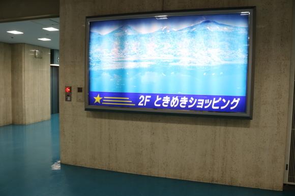 大阪駅前第2ビル_c0001670_21450156.jpg