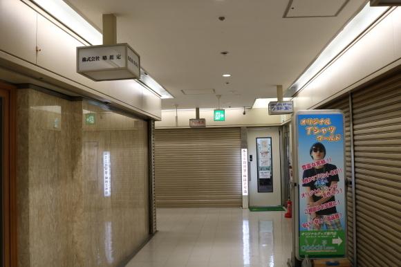 大阪駅前第2ビル_c0001670_21523227.jpg