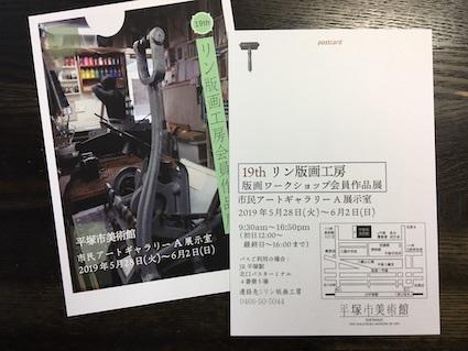 b0011075_12070433.jpg