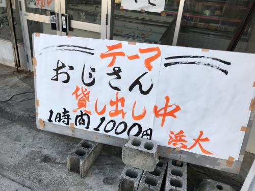 ekワゴン【マニキュアコート】ツヤピカ加工_d0351087_08391505.jpg