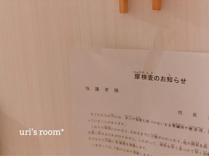 福岡グルメ!開拓色々ヽ(´▽`)/ それから…毎年恒例のあの光景が、今年も。_a0341288_18153324.jpg