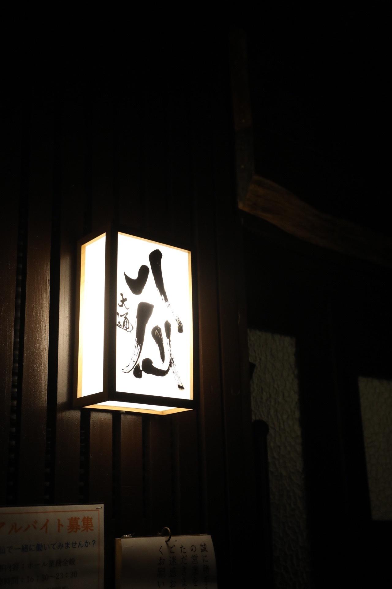 札幌♪_b0275998_10232312.jpeg