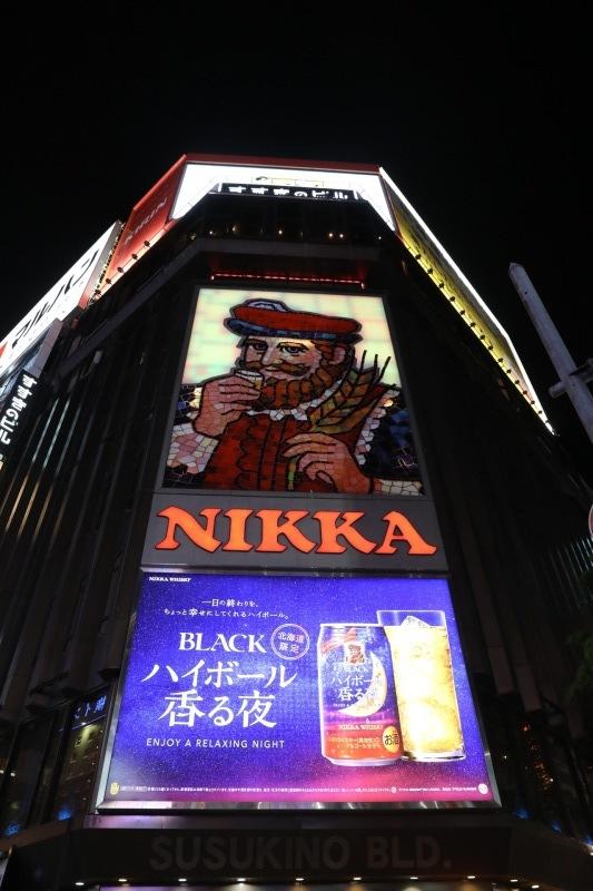 札幌♪_b0275998_10244718.jpeg