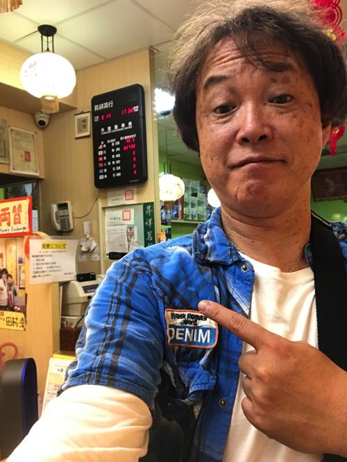 Hanaの台湾レポート2019〜その4〜両替_a0037910_09103969.jpg