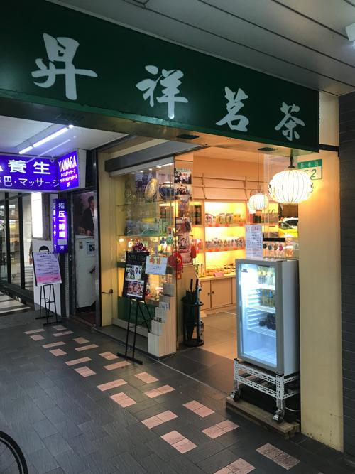 Hanaの台湾レポート2019〜その4〜両替_a0037910_09103973.jpg