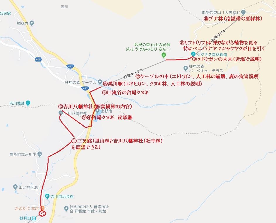 2019年05月23日(臨時 活動報告) 桜が丘小学校「里山体験学習」_d0024426_22232798.jpg