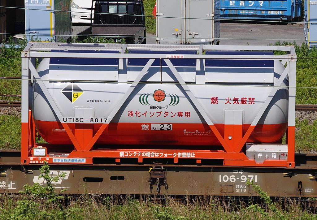 5/25東京貨物ターミナルにて2時間遅れの5052レのコキとコンテナ_f0203926_23403873.jpg