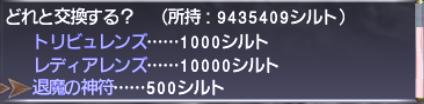 滅殺!!ドラプク殺法_e0401547_19270088.png