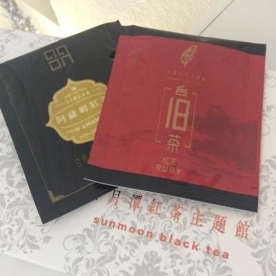 台湾のお土産♡_e0108851_15000387.jpeg