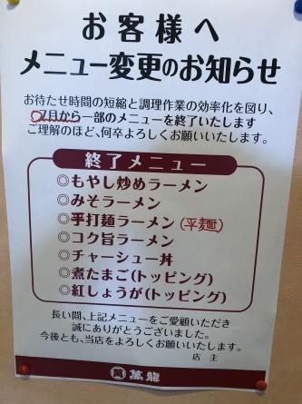 5/25 店長日記_e0173381_18242274.jpg