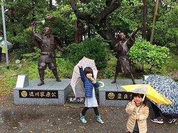 ゴールデンウィーク 富士山の旅~☆ 初日_e0123286_19035814.jpg