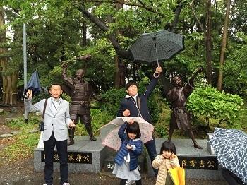 ゴールデンウィーク 富士山の旅~☆ 初日_e0123286_19041154.jpg
