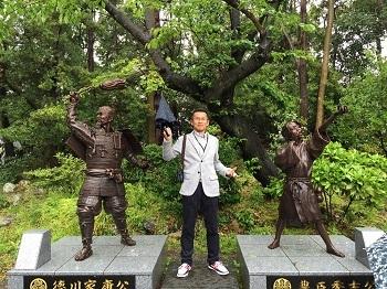 ゴールデンウィーク 富士山の旅~☆ 初日_e0123286_19042103.jpg