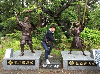ゴールデンウィーク 富士山の旅~☆ 初日_e0123286_19043231.jpg