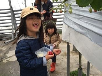 ゴールデンウィーク 富士山の旅~☆ 初日_e0123286_19052659.jpg