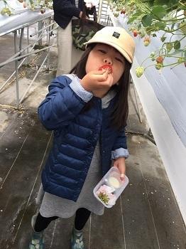 ゴールデンウィーク 富士山の旅~☆ 初日_e0123286_19055159.jpg