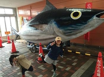 ゴールデンウィーク 富士山の旅~☆ 初日_e0123286_19064263.jpg