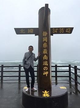 ゴールデンウィーク 富士山の旅~☆ 初日_e0123286_19092356.jpg
