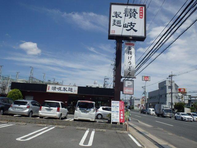 讃岐製麺        箕面半町店_c0118393_11594040.jpg