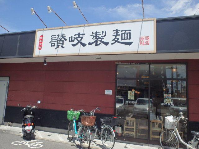 讃岐製麺        箕面半町店_c0118393_11594909.jpg