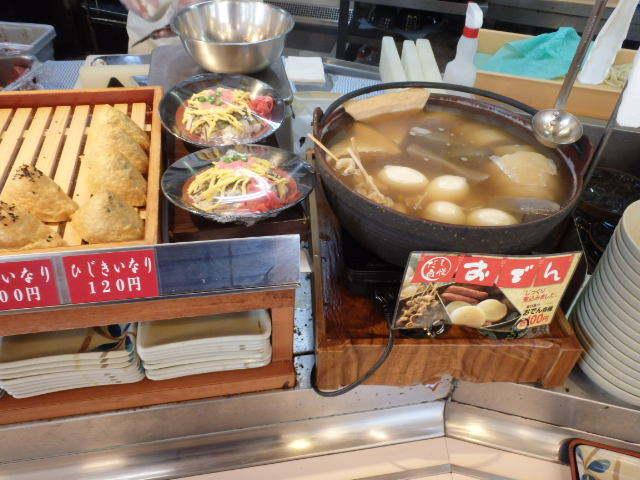 讃岐製麺        箕面半町店_c0118393_12002970.jpg