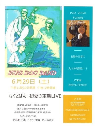 初夏の定期ライブ_f0196496_00124928.jpeg