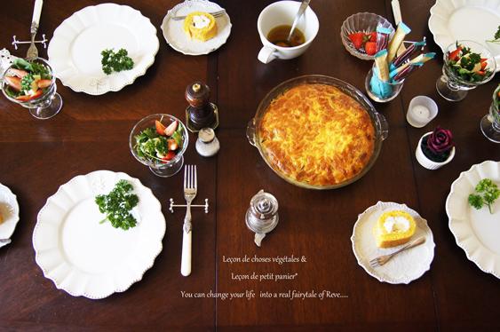 菜園野菜と豆とハーブのトルティージャ。_b0365901_09025042.jpg
