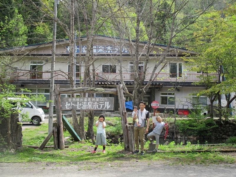 5月25日(土)・・・19日の休業日。東藻琴の芝桜①_f0202703_02145310.jpg